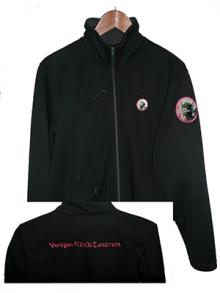 VCL Zomer Club - Vestje